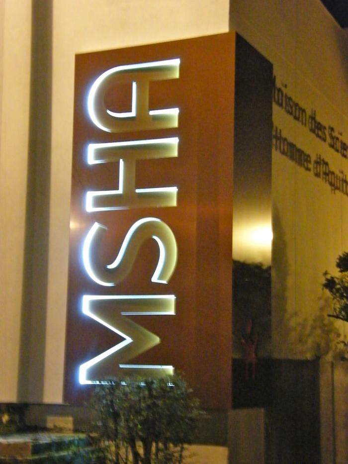 Rénovation de la salle de conférence Jean Borde MSHA BX III : image_projet_mini_55351