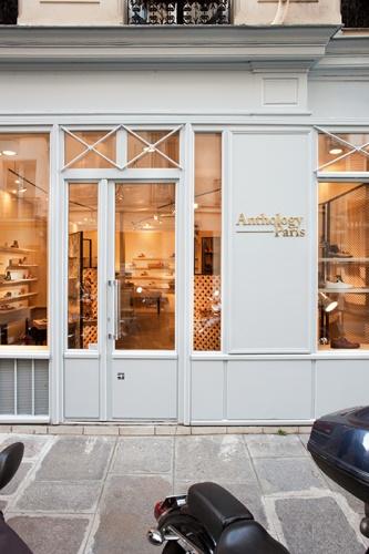 Boutique Anthology Paris 21 : IMG_3386.jpg