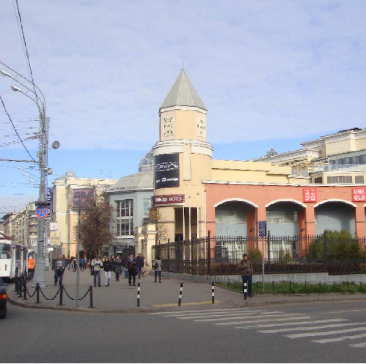 Centre de commerces et de services